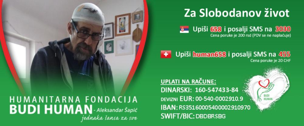 Време истиче, а болест напредује: Помозимо Слободану да сакупи новац за хитну операцију! 2