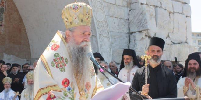 Владика Јоаникије: Заветујемо се и заклињемо – бранићемо светиње! 1