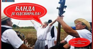 Драган Пилиповић '' БАНДА ЈЕ ОДСВИРАЛА! '' (видео) 1