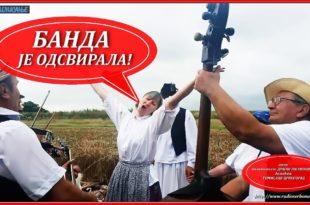 Драган Пилиповић '' БАНДА ЈЕ ОДСВИРАЛА! '' (видео)
