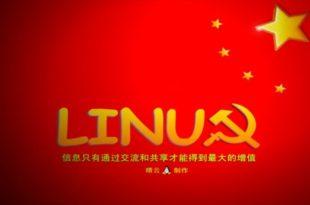 ЕКОНОМСКИ РАТ СЕ НАСТАВЉА: Кина одбацује Мајкрософтов оперативни систем