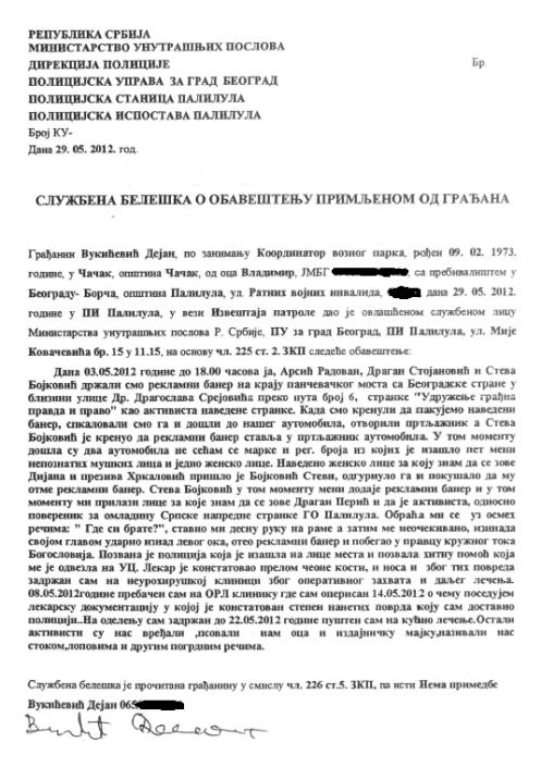 ДИЈАНА ХРKАЛОВИЋ: Свилени гајтан за мис униформисане мафије