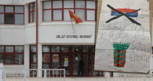 Монтенегринске усташе напале српску децу у школи у Подгорици 9