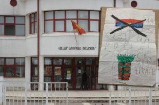 Монтенегринске усташе напале српску децу у школи у Подгорици