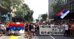 Други дан протеста због мале матуре