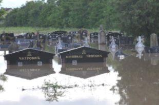 Краљево: Због поплава прекинут саобраћај, не раде вртићи и школе