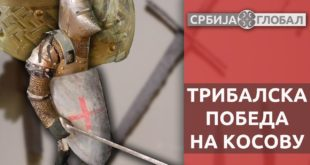 Сакривена историја Срба – Победа Трибала на Kосову (видео)
