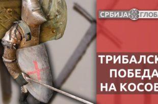 Сакривена историја Срба - Победа Трибала на Kосову (видео)