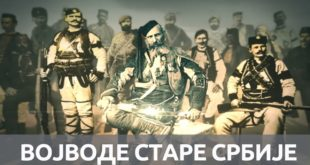 Скривена историја - Војводе Старе Србије (видео) 2