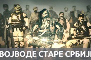 Скривена историја - Војводе Старе Србије (видео)