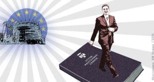 Велеиздајнички режим покренуо брзинско мењање Устава Србијe; Зашто? 12