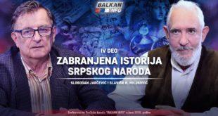 Забрањена историја српског народа - Слободан Јарчевић и Славиша K. Миљковић (видео) 11