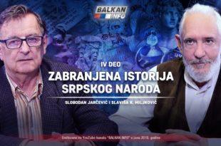 Забрањена историја српског народа - Слободан Јарчевић и Славиша K. Миљковић (видео)
