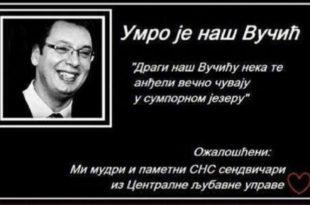 """Режим """"омчу"""" и претње ликвидацијом опозицији спинује лажним претњама Вучићу и његовој деци"""