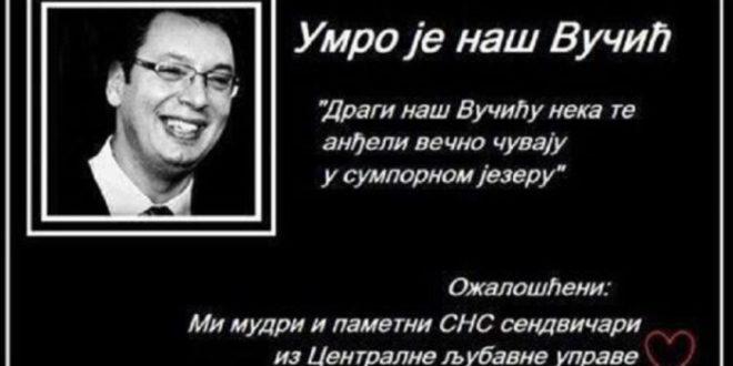 """Режим """"омчу"""" и претње ликвидацијом опозицији спинује лажним претњама Вучићу и његовој деци 1"""