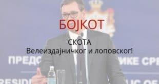 """И """"Не давимо Београд"""" бојкотује изборе: Не постоји политичка воља за одржавање фер избора"""