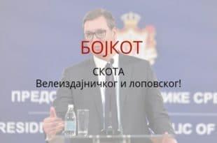 Обрадовић: СЗС подржава Декларацију НДМБГ о бојкоту избора, формира се штаб за бојкот