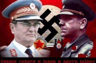 Споразум усташа и комуниста из 1935 године 3