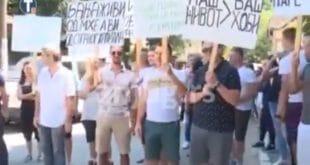 Напредни ботови направили протест у знак подршке изградње минихе! (видео) 6