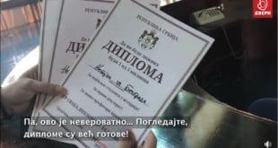 Експрес факултетска диплома у Сава центру за само један дан (видео) 12