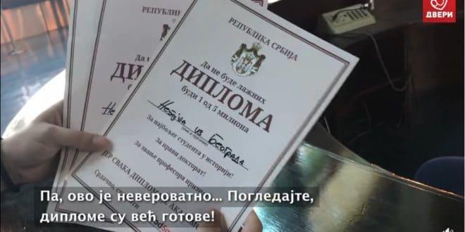 Експрес факултетска диплома у Сава центру за само један дан (видео)