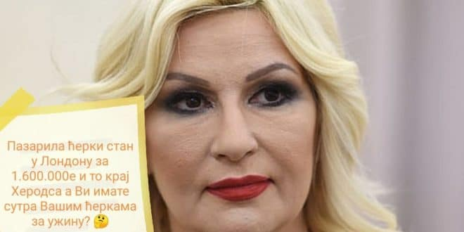 Министарка Зорана Михајловић пазарила стан од 1.6 милиона евра у Лондону? 1