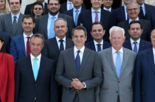 Мицотакис на првој седници Владе Грчке: Нови модел владања, 12 приоритета 1