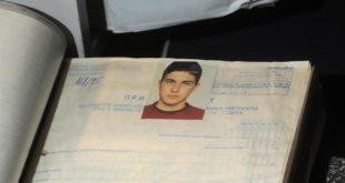 Мегатренд фалсификовао деловодник студента и министра Стефановића (фото)