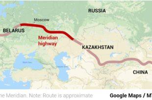 """Нови """"Пут свиле"""": Русија ће изградити аутопут од 2.000 километара који повезује Европу и Кину 2"""