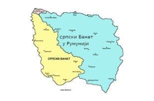 Зашто је Краљевина предала источни Банат Румунији?