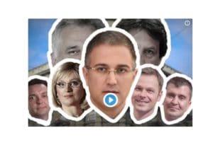 Фалсификовани функционери владе Србије! (видео)