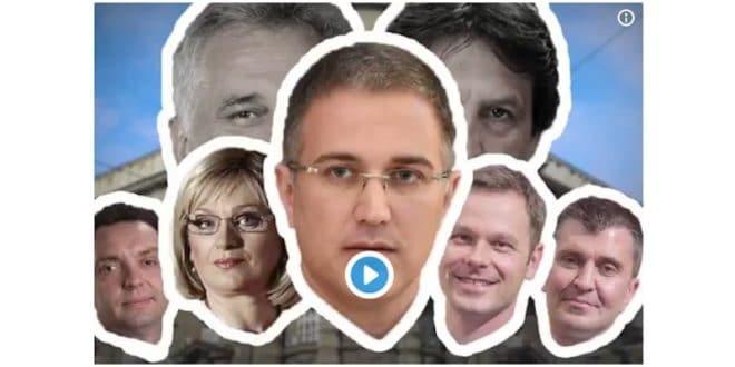 Фалсификовани функционери владе Србије! (видео) 1