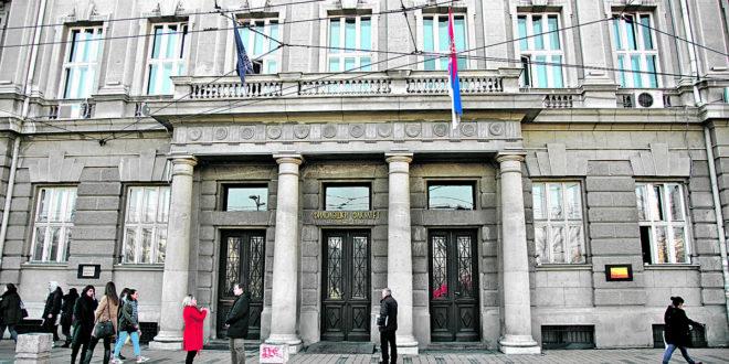 Нова кампања на Филолошком факултету, на удару Танасковић и Ломпар 1