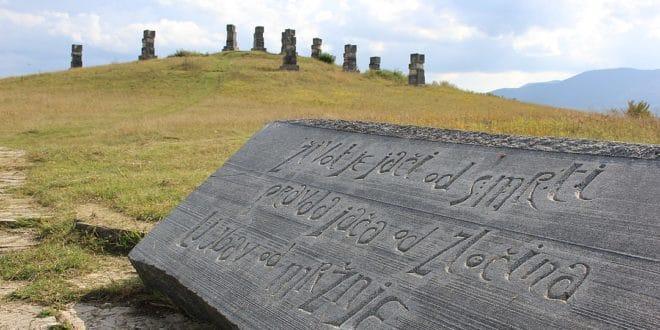 Заборављен усташки злочин над 12.000 Срба у насељу Гаравице недалеко од Бихаћа 1