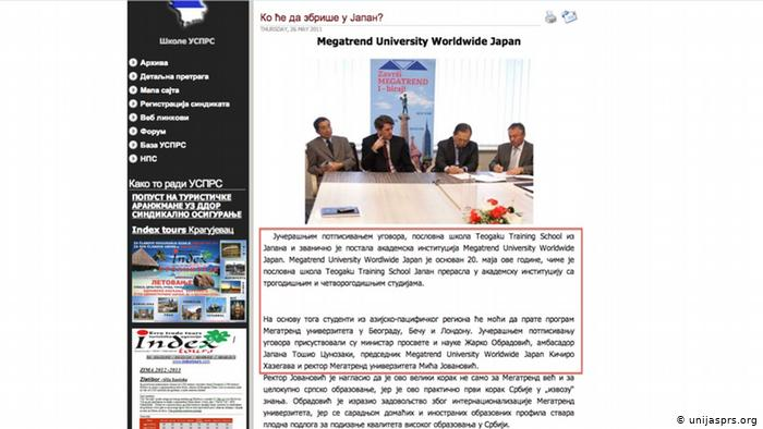 Мегатрендови Потемкинови универзитети 3