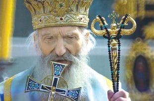 Патријарх Павле о КиМ: Нико нема право да се одрекне КиМ као неотуђивог дела Србије! (ДОКУМЕНТ) 1