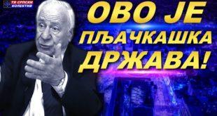 """Др Слободан Kомазец: """"Ово је пљачкашка држава, странке на власти су канцер српске економије""""! (видео) 1"""