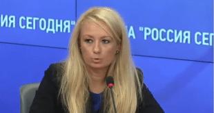 Драгана Трифковић: Шта ризикује Русија на Балкану безрезервно подржавајући српске власти? 11