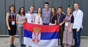 Млади српски физичари трећи на свету 6
