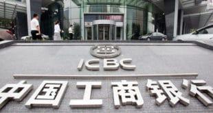 Kинеске банке на врху листе највећих банака у свету 13