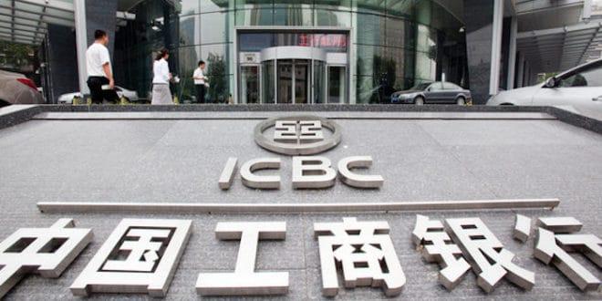 Kинеске банке на врху листе највећих банака у свету
