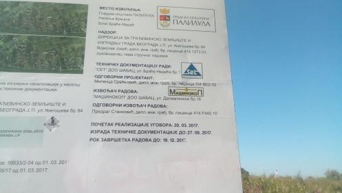 Предраг Поповић: Вучићева глава на пању 3