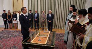 Мицотакис положио заклетву као нови премијер Грчке 10