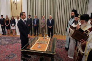 Мицотакис положио заклетву као нови премијер Грчке