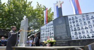 Страдање Срба у Подрињу злочин за који нико није одговарао