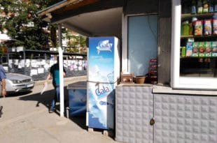 Због приштинских такси затворене продавнице на Северу Kосова 9