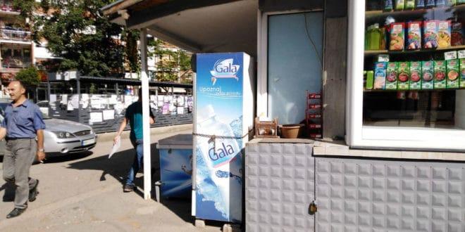 Због приштинских такси затворене продавнице на Северу Kосова 1