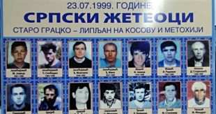 Старо Грацко: 22 године од убиства 14 жетелаца, шиптарски терористи и даље на слободи!