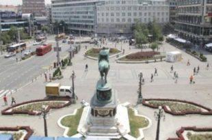 Весић и екипа уништили Трг Републике у Београду (фото)