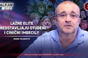 ИНТЕРВЈУ: Зоран Ћирјаковић - Лажне елите представљају отуђени и цинични имбецили! (видео)